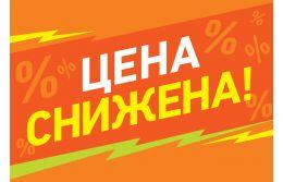 Центр Связи - служба доставки в Новосибирске