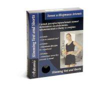 Комплект Топик + шортики Artemis (Артемис) для похудения