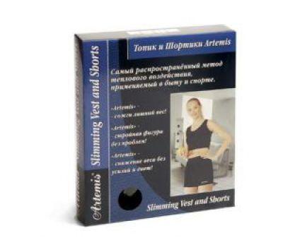 Комплект для похудения Артемис