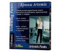 Брюки Артемис для похудения