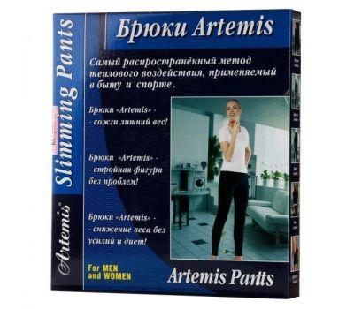Брюки Artemis (Артемис) для похудения