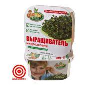 Проращиватель Здоровья Клад микрозелени