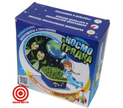 Космогрядка - эксперименты с растениями для детей