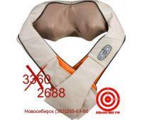 Массажер для шеи и спины СТ-2198