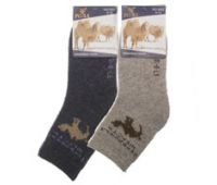 Носки детские шерстяные верблюжьи махровые