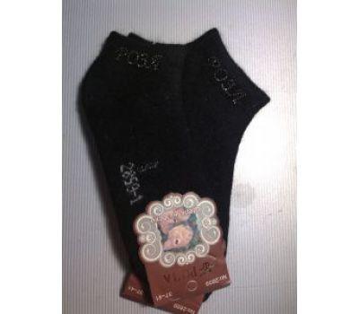 Носки женские шерстяные махровые