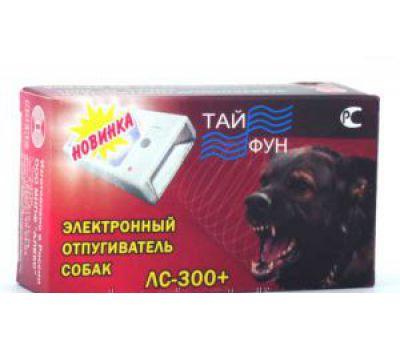 Отпугиватель собак ЛС 300+