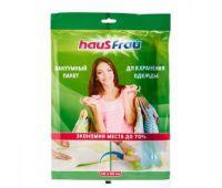 Пакет вакуумный Haus Frau