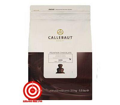 Шоколад классический Barry Callebaut для шоколадного фонтана 2,5кг