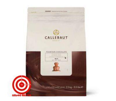 Шоколад молочный Barry Callebaut для шоколадного фонтана 2,5кг
