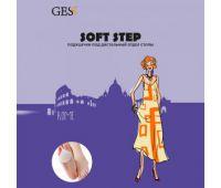 Гелевые подушечки под стопу Soft-Step